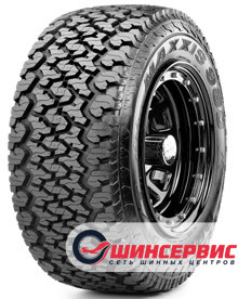 Фото Maxxis AT-980 Worm-Drive